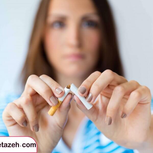 ترک سیگار بانوان