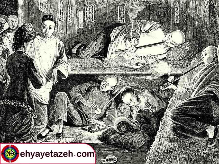تاریخچه تریاک