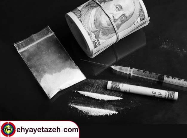 نام های کوکائین