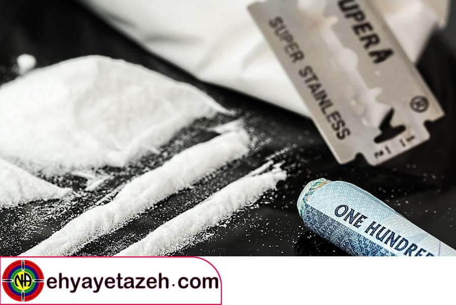 مصرف کوکائین جوانان