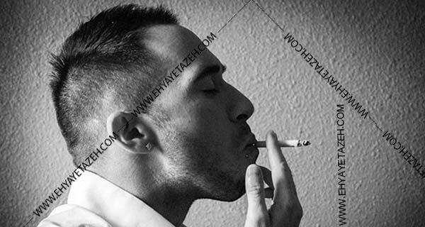 آرامش سیگار