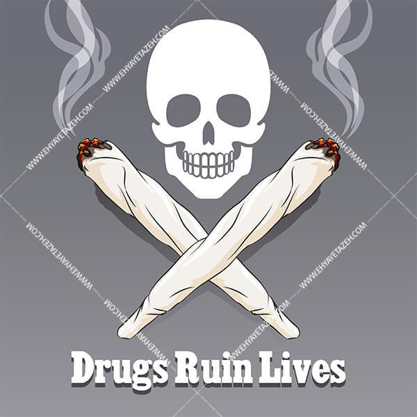 ترک سیگار و نیکوتین